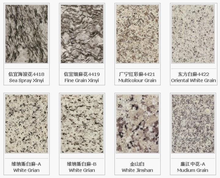 600种石材表 · 史上最全石材大全