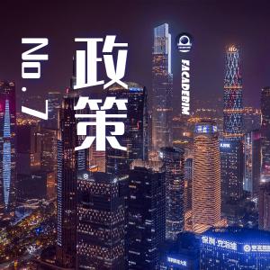 政策丨No.7 广州:1月1日起,三类工程项目必须采用BIM技术!