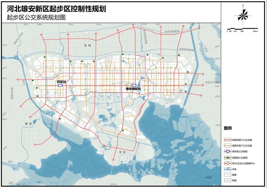 千年大计,雄安新区最新规划图发布,多张效果图抢先看!
