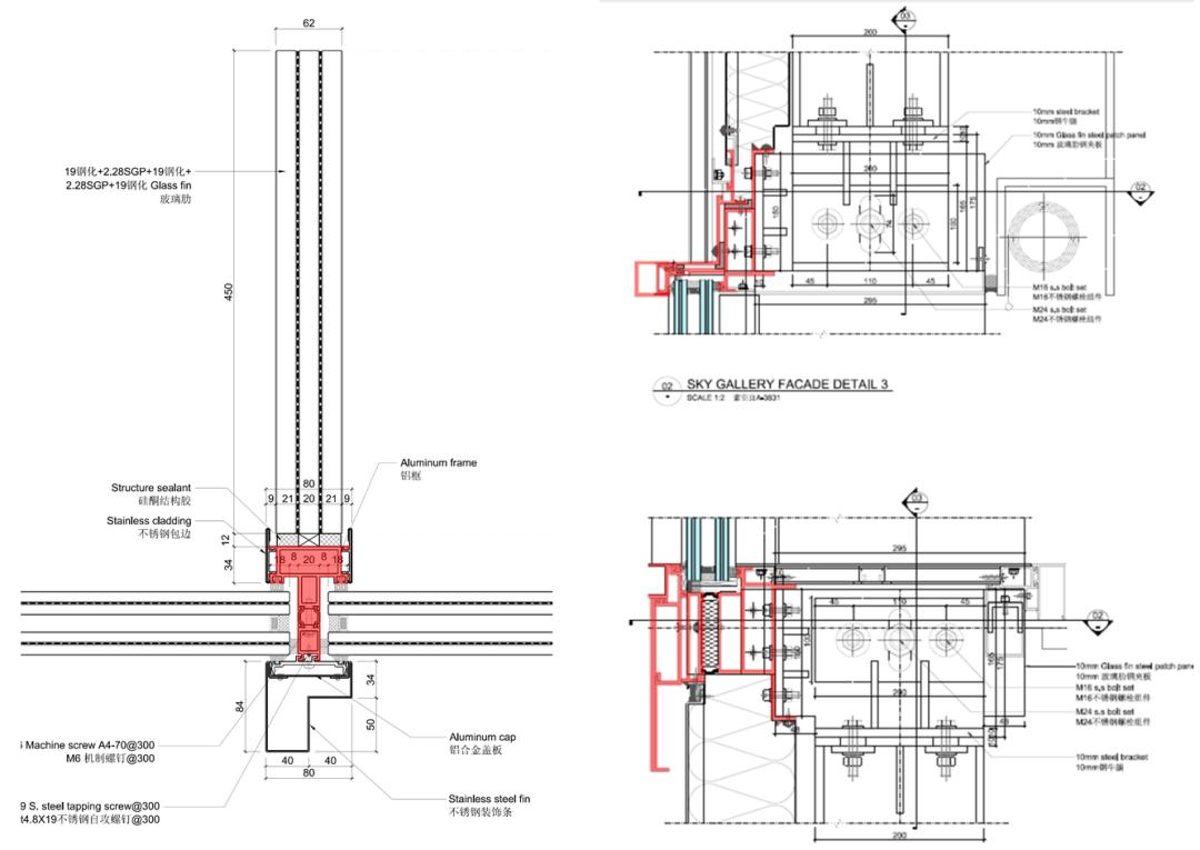 RFR探索 | 浦东花木10号幕墙重难点简析和VMU验证